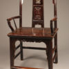 A5615B-antique-chinese-chairs-arm-teak