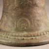 A5664B-antique-bronze-bell